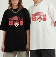 T-shirt Haikyuu anime manica corta Harajuku moda estate hip hop t-shirt Tops unisex t shirt per uomo streetwear uomo oversize da uomo