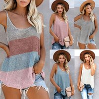 Cover Up Tunic1 Block Loose Knitted Cami V-neck Tank Tops Sleeveless Sling Vest Women Beach Wear Swimsuit Fashion Crochet Color