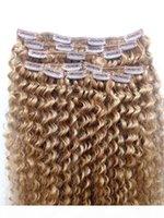 22inch brasiliano umano remy remy kinky riccio trama capelli nataliamente teaves bionda scuro marrone chiaro 270 # doppia clip disegnata in estensioni