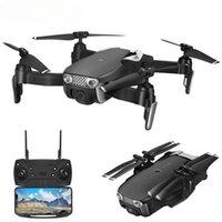 Chaqueine E511S GPS Dynamic Suivez la vidéo FPV WiFi avec 5G 1080P Caméra RC Droncopter Hélicoptère VS XS816 SG106 Drone