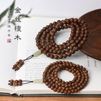 Chains Silk Sandalwood 108 Wooden Buddhist Beads Hand String Men's Couple Multi-ring Bracelet Retro Style Jewelry Necklace Rosary