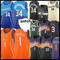 2021 Девин 1 Букер Джаннис 34 Антикуунмпо Баскетбол Джерси Крис 3 Павел Deandre 22 Айтон Джемкости для мужчин Черный белый оранжевый зеленый