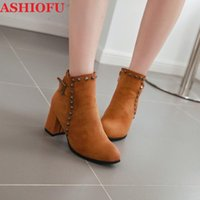 Boots ASHIOFU Ladies Handmade Chunky Heels Rivets Spikes Faux-suede Party Prom Ankle Booties Evening Club Fashion