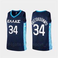 Ekran Baskı Milli Takımı Yunanistan Basketbol Jersey Giannis Antetokounmpo 34 Donanma Mavi Renk Nefes Saf Pamuk Özel Ad Numarası Erkek Kadın Gençlik