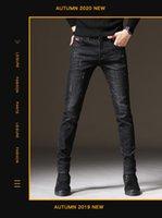 Style756 الرجال مستقيم ضئيلة مرونة الجينز رجل عارضة السائق الذكور تمتد الدينيم بنطلون كلاسيكي السراويل نمط 1 نحيف