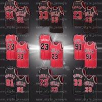 مايكل كيدجوردونشيكاغوBulls Jersey 91 دينيس سكوتي رودمان 33 Pippen NCAA Z1 ميتشل Ness Hardwoodقمصان كرة السلة