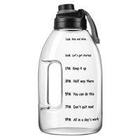 D05 Градуется крупномасштабная пластмассовая бутылка для воды 1 галлон (прозрачный цвет) с маркером соломки, BPA Бесплатная многоразовая большая утечка портативный кувшин