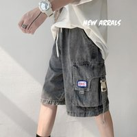 Summer Thin Men's Shorts Fashion Trend Street Jeans Cotton Loose Casual Short High Quality Blue Black XXL