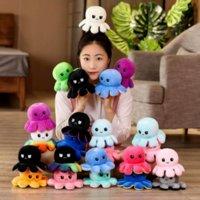 Em estoque! Preço mais baixo! Feliz a tristes Multicolor Bebê Crianças Boneca Reversível Flip Octopus Recheado Dolls Macio Plufado Brinquedos Favor Ano Novo Presentes de Natal H11