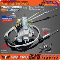 Powerzone 30mm المكربن المتسارع مضخة سباق PowerJet ل Keihin Irbisr250 البارات 200cc 250cc مع المزدوج خنق كابل دراجة نارية الوقود