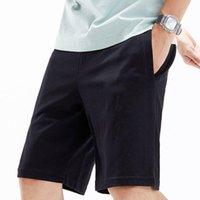 Men's Shorts 2021 Summer Solid Breeches Casual Men Outdoor Sports Fitness Beach Oversize Knee Length