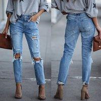 여성 청바지 2021 마른 여성 높은 허리 찢어진 섹시한 슬림 스트레치 데님 작은 발 바지 패션 블루 워시 9 포인트 연필 streetwear 의류