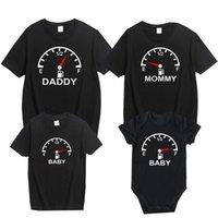 가족 일치하는 모습 아버지 어머니 아들 딸 복장 의류 티셔츠 엄마 아빠와 나 아기 소년 소녀 옷 210417