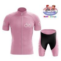 레이싱 세트 2021 스페인 아기 통기성 아이들 사이클링 저지 세트 반바지 형광 핑크 어린이 자전거 의류 소년 소녀 여름 자전거