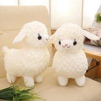 Los animales de peluche realísticos serán llamados dios bestia alpaca muñeca peluche juguete de dibujos animados pequeño oveja evento regalo de cumpleaños para niños