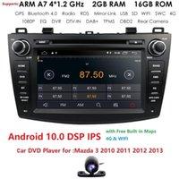 플레이어 Android10 8 인치 Dash 헤드 유닛 더블 딘 자동차 DVD GPS 네비게이션 스테레오 라디오 Canbus 3 2011 2012 2013