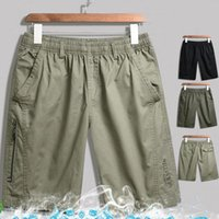 Men's Shorts Fashion Men Short Solid Color Elastic Waist Mens Summer Beach Boardshorts Pocket Sport Casual Pants Streetwear