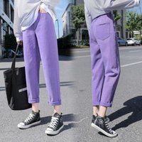Guuzyuviz Jeans viola Donna allentata casual Plus Size Denim Pantalones de Mujer Pantaloni in vita alta Donne Khaki
