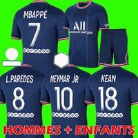 21 22 마이 츠 발 MBappe 축구 유니폼 아이스크라도 탑 태국 2021 2022 축구 셔츠 파드 Kean Camiseta de Futbol 남자 아이들
