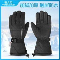 Touch screen ski 3M new sherry cotton men's and women's winter waterproof windproof warm gloves cycling cold proof motorcycle