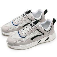 2021 Moda Mujeres Hombre Malla transpirable Zapatos Beige Blanco Blanco Entrenadores al aire libre Amarillo Azul Zapatillas deportivas Tamaño 39-44 Código: 95-1923