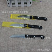 knife Liangyuan store plastic handle stainless steel machete fruit potato APPLE PEELER sharp