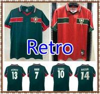 الرجعية 1994 1994 1995 1996 1997 1998 المغرب لكرة القدم الفانيلة الحاج عويكيلي نكريز باسر 98 قميص كرة القدم الكلاسيكي
