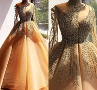 Gold Tulle A-Line Prom Dresses Sheer Jewel Long Sleeves Crystal Beaded Evening Dress Formal Party Second Reception Gowns