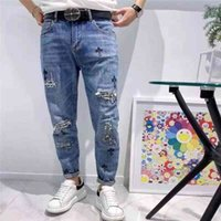 Модный бренд 2021 летний новый CH CROSIN CROSS Старая верба ногтей сломанные медные ноги тонкие джинсы мужчины