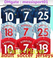 21 22 Sancho Rashford Jerseys 2021 2022 Manchester Pogba Ronaldo Shaw Martial Shaw Van de Beek B. FDES Ernanlingard United Greenwood calcio calcio camicia uomo kit