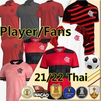 Nuovo maglie da calcio 2021 2022 Flamengo Soccer Jerseys Rosa Gabriel B.Henrique De Arrascaeta calcio Diego E.RIBEIRO Gerson Uomo Donna Kit per bambini Magliette da calcio