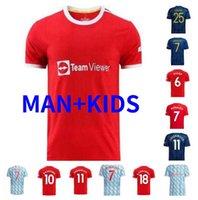 2021 2022 Manchester RONALDO SANCHO soccer jerseys 21 22 RASHFORD B. FERNANDES MARTIAL GREENWOOD CAVANI VAN DE BEEK football shirt man + kids kit HUMANRACE fourth
