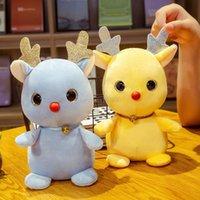 사랑스러운 사슴 인물 장난감 3 색 플러시 귀여운 인형 어린이를위한 완구 장난감 펜 던 트 성인 인형 꼭두각시 무료