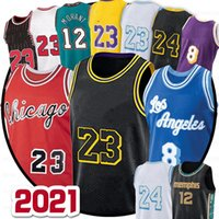 NCAA Mens 23 MJ Jersey 12 Ja Morant Mamba Mamba Jerseys Michael 2020/21 Cidade Nova Edição Stitched S-XXL