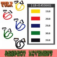 Resistance Bands 1pcs Unisex Latex Multi-Function Puller Professional Fitness Pull Rope Strength Training Elastic Cord Portable Equipment