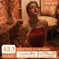 섹시한 술취한 미스 골동품 약간 배꼽 가방 유혹 개인 잠옷 여자 Xia Bingsi 침대 섹시한 속옷 세트