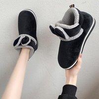 Mulheres rebanho curto chinelos de pelúcia senhoras fofos animais fofos feminino sapatos internos casuais inverno quente alta Qualiyt 2021