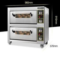 Commercial Electric Oven 6800w Baking Double Layers Plates Bread Cake Pizza Machine 1pc Ovens