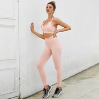 Tracksuits Women's Sports Clothing Soft Comfort Quick Dry Sexy Disrupted Compression Active Yoga Broek And Beha Set sexy jumpsuit