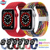 Adjustable Braided Solo Loop Strap For Apple Watch Band 7 41mm 45mm 42mm 38mm 36 colors Elastic Bracelet Watchband fit iWatch Series 6 SE 5 3 40mm 44mm
