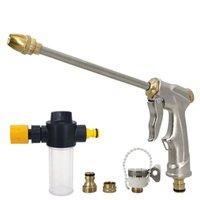 Watering Equipments High Quality Pressure Washer Water Gun Metal Adjustable Car Wash Hose Nozzle Foam Garden Sprayer Direct Salee