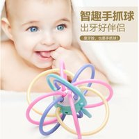 Pacifiers# Children Training Baby Educational Toy Rattle Ball Molar Stick