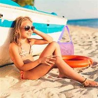 Newbeach Kids حقيبة سستة صافي الأطفال شل جمع لعب اكسسوارات السباحة شاطئ أكياس الغداء المدرسية لحقائب الأطفال EWA56