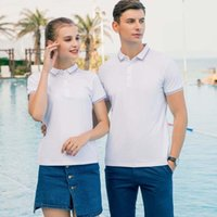 Men's Polos Mens Shirts Summer Business Working Spotify Shirt Premium Wholesale Short Sleeve Golf Tee White Clothing