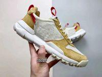 2021 LIBERACIÓN TOM SACHS X CRAFT MARS YARD 2.0 TS Sneaker Limited Sneaker Natural Sport Red Maple Authentic Zapatos al aire libre con caja original