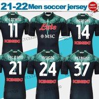 Napoli Futbol Forması Green 2021 2022 Insigne Mertens H.lozano Hayranları Futbol Gömlek Özelleştirmek