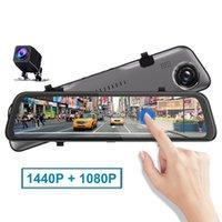 بوصة سيارة DVR 2K 1440P سوبر HD HISILICON CPU سوني 335 داش كام فيديو مسجل الرؤية الخلفية للرؤية الليلية الرؤية الخلفية كاميرات وقوف السيارات الاستشعار