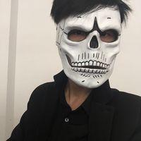 Movie 007 Jam Bond Masque Spectre Scary Halloween Crâne Skull Skeleton Ghost Costum Costum Accessoires Masquerade Rin Parti Masques