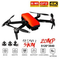 Faith 2 Professional GPS Drone With 3-Axis Gimbal 4K HD SONY Camera 5G WiFi 5KM FPV Brushless Foldable Quadcopter Drones