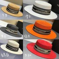 2021 새로운 리본 밀짚 모자 탑 모자 세부 사항 제어 거리에서 간단하고 관대 한 조커 단일 제품을 제어하는 새로운 모자 슈퍼 아름다운 기름기
